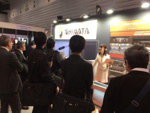 「震災対策技術展」横浜に出展中の画像