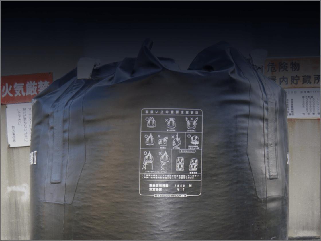 耐熱タイプエスコンの画像