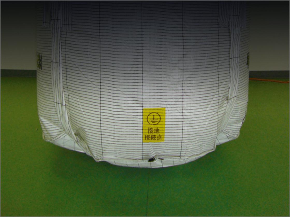 静電気対策エスコンの画像