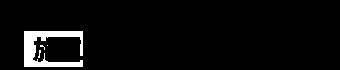 エスシート工業会施設特約店ネットワーク