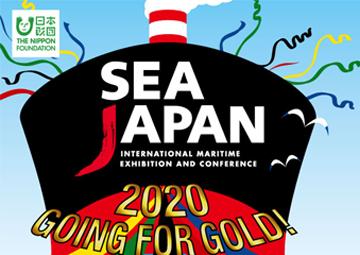 Sea Japan2020