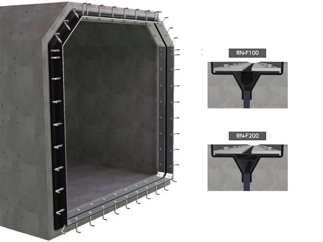 コンクリート構造物用可とう継手:RNジョイント(RN-F型)