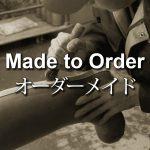 Made to Order (オーダーメイド)
