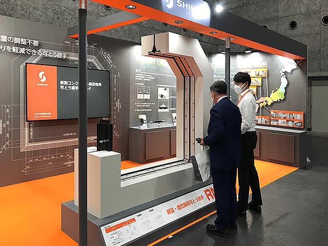 下水道展'21大阪に出展のシバタ工業ブース