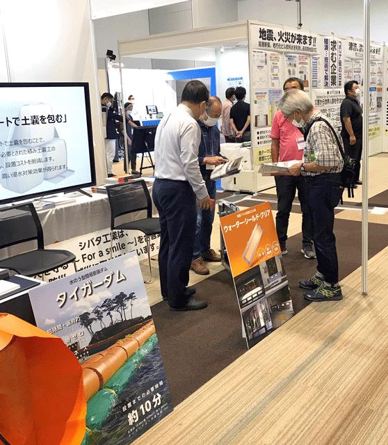 「震災対策技術展」in 仙台:会場の様子