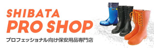 Shibata pro shop