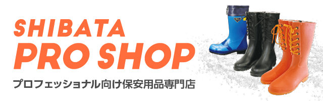 SHIBATA PRO SHOPのバナー画像